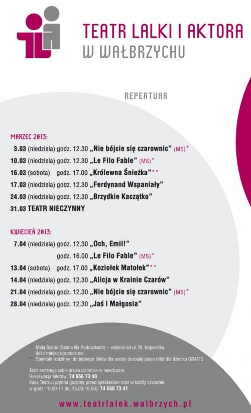 Teatr Lalki i Aktora - repertuar na marzec i kwiecień 2013