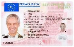 Prawo Jazdy - wzór z 2013 roku