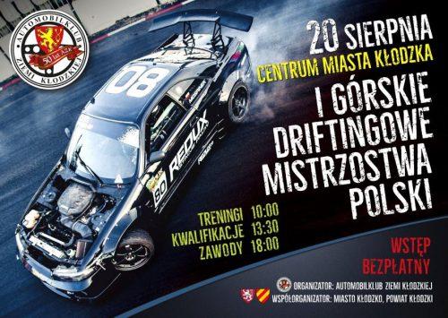 I Górskie Driftingowe Mistrzostwa Polski